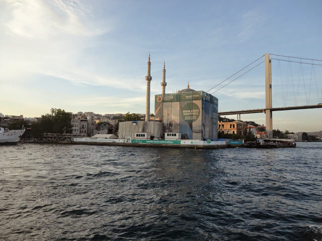 Stroll through the Bosphorus