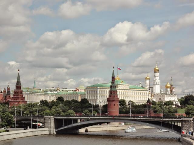 Como Chegar Moscou