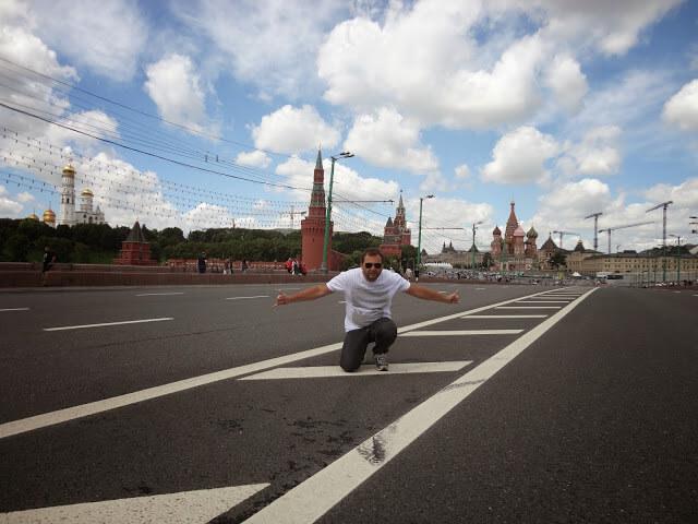 Moscou Rússia