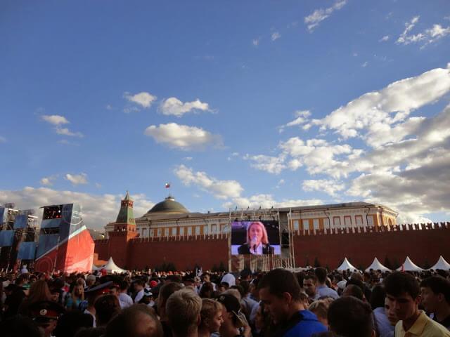 Moscou Asie