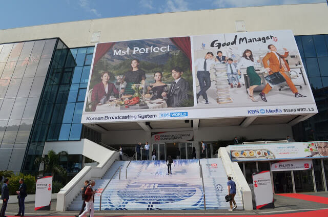 Palácio dos festivais de cinema de Cannes