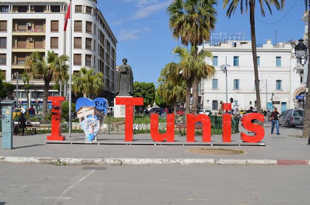 Tunes, a capital da Tunísia, o que fazer por lá?