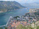 Kotor najljepši srednjovjekovni grad u Crnoj Gori