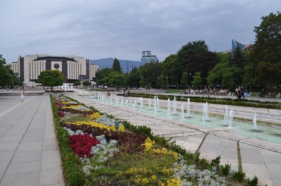 parque do Palácio Nacional da Cultura